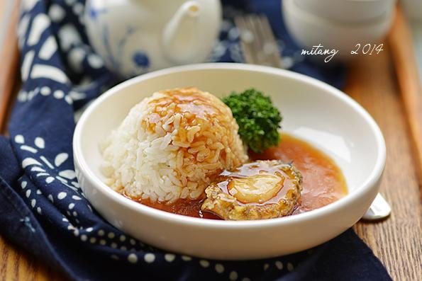 鲜美简餐――鲍鱼捞饭
