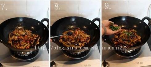 肉末炒茄子的做法步骤3
