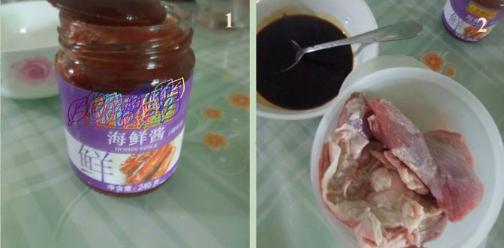 胡萝卜土豆炖牛腩的做法的做法步骤1