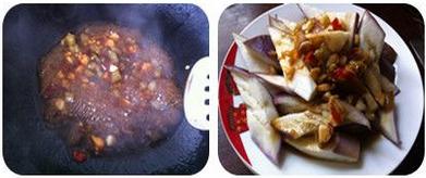 泡椒蒸茄子的制作步骤的做法步骤6