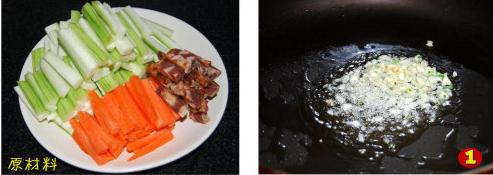 腊肠丝瓜胡萝卜――具美容功效的一道菜的做法步骤1