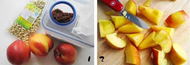 健脾暖胃——紅糖茉莉花湯的做法步驟1