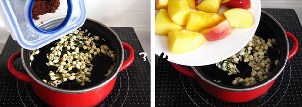 健脾暖胃——紅糖茉莉花湯的做法步驟2