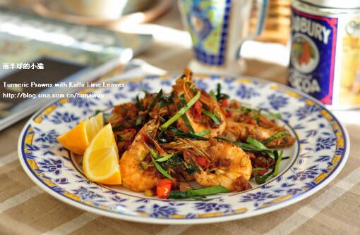 美味香辣姜炒大虾的做法